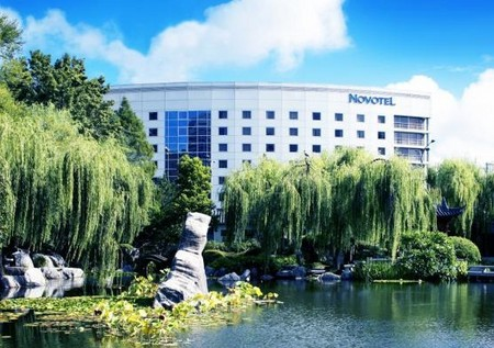 Novotel Rockford Darling Harbour - Accommodation Coffs Harbour