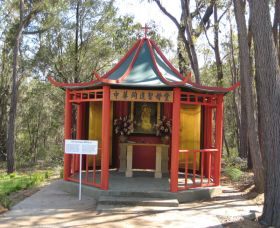 Shrine of Our Lady of Mercy at Penrose Park - Accommodation Coffs Harbour