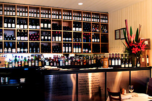 Restaurant Sud - Accommodation Coffs Harbour