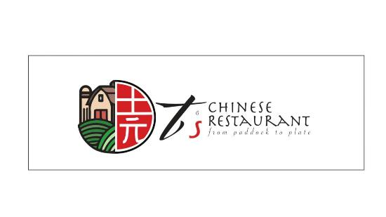 T's Chinese Restaurant - Accommodation Coffs Harbour